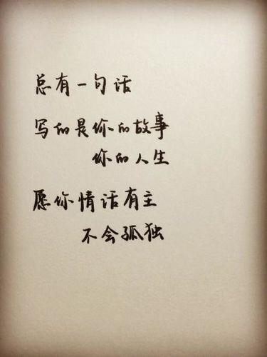 愿你过得好的句子 形容今生痛苦,愿你来生能过得好的句子