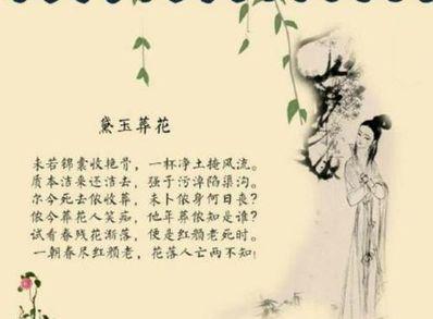 为爱情付出的诗句 关于爱情的诗句