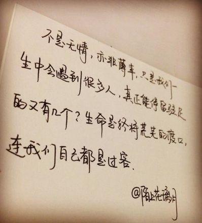 记录爱情开始成长的句子 关于爱情,成长,伤感的句子,越多越好。