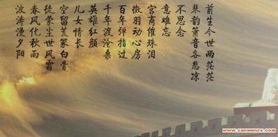 生活不如人愿的句子 不如人愿的成语