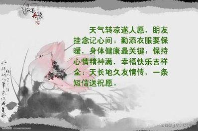 心遂人愿下句 天不遂人愿 人不遂人心什么意思