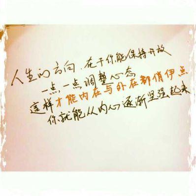成全别人感情的句子 关于爱情成全了别人自己却很痛苦的句子