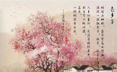 古风描写爱情句子 描写爱情的古风句子