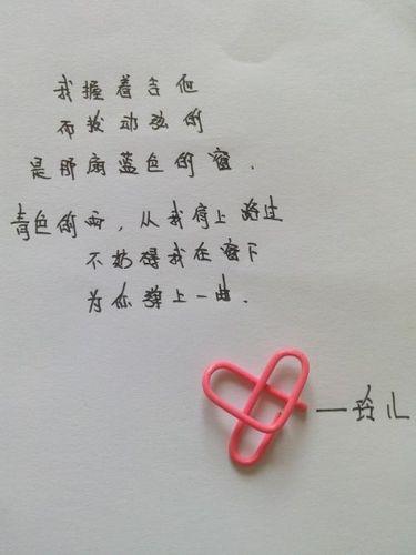 希望自己被宠爱的句子 表达宠爱的句子