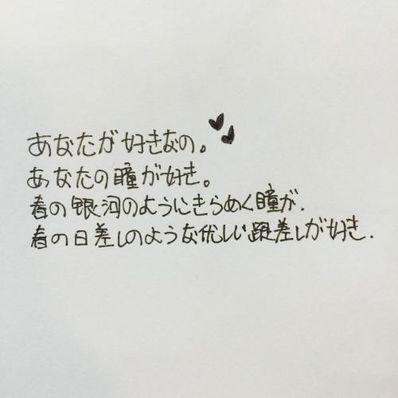 日语感情短句子 日语暖心短句