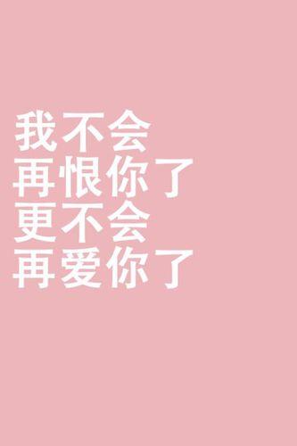 敢爱又不敢爱的句子