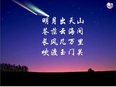 形容人终会离去的诗句 表示一个人想安安静静的离开一个人的诗句。