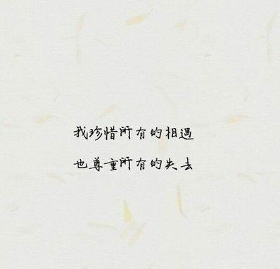 甜蜜短句10字 收集甜蜜的爱情短句