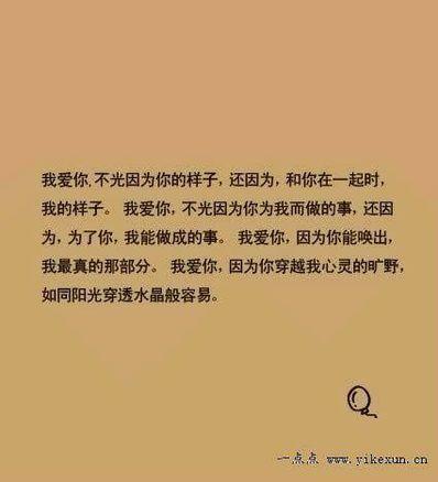 一句话唯美爱情箴言 1000句什么很美的爱情箴言
