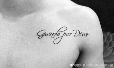 """爱情纹身短句 有哪些关于""""纹身""""的唯美句子?"""