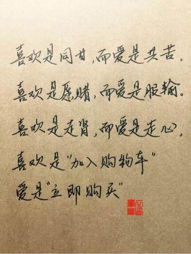 爱情语录5字 形容爱情的唯美句子五个字四句话