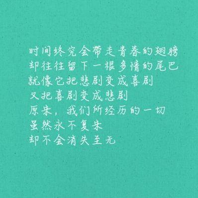 经典语录爱情句子