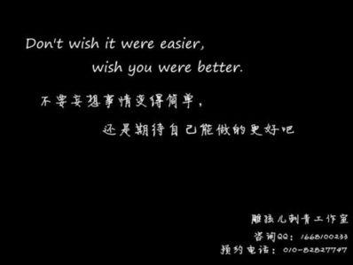 有意义的中文纹身短句 适合纹身的句子 (汉字)