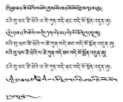 梵文经典句子 梵语中经典的词汇有哪些?