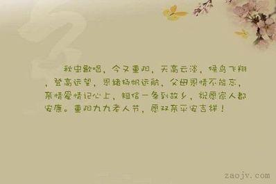 从爱情到亲情的句子 关于亲情、爱情的句子