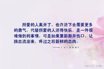很爱的人离开了句子 写给心爱的人离开自己痛苦流泪的句子