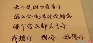 一句话的幸福心情说说 给我一些关于幸福的说说