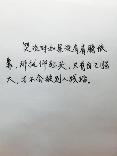 两个人幸福感人的句子 唯美幸福的爱情句子