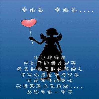 两个人永远幸福的句子 形容一世安好永远幸福的诗句