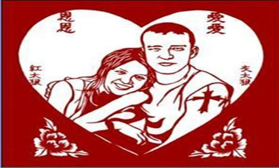 喜欢的人结婚了的心情短语 结婚十八年心情短语
