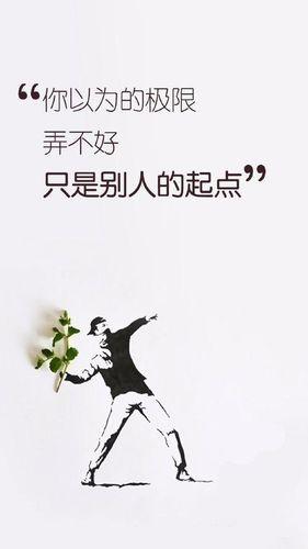 生活需要小惊喜短句 生活需要冒险的句子