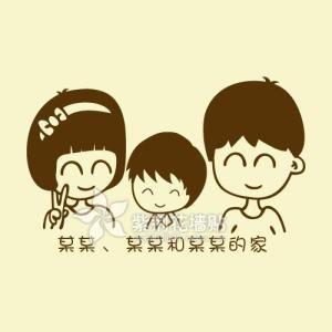 家有两儿子的心情短语 关于家的说说心情短语