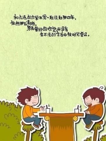生活平淡需要惊喜的句子 关于平淡生活的唯美句子有哪些?