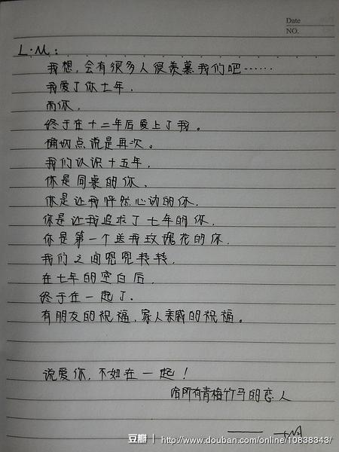 给最爱的人的一段话 想写一段话给最爱的人