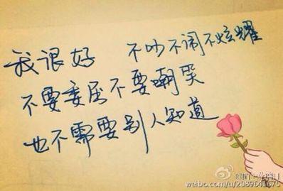 表达希望爱情长久的句子 有没有一句话可以表达爱情长久的句子