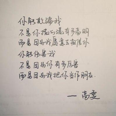 形容爱人不在身边的句子 形容不习惯爱人不在身边的诗句或者歌词