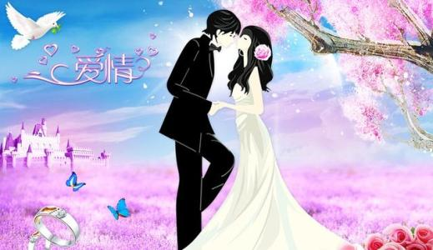 两人相爱的幸福的句子 关于爱情幸福的句子