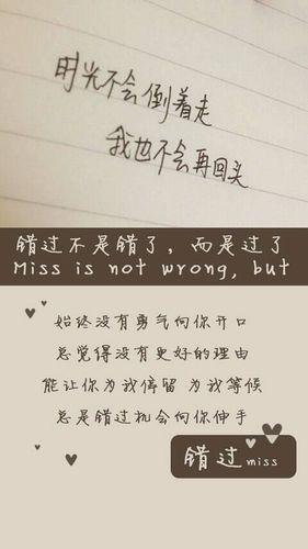 表达不想失去你的句子 关于我好爱你不想失去你的句子