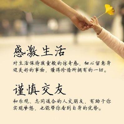 希望一个人幸福的诗句 描述希望曾经的爱人幸福的诗句