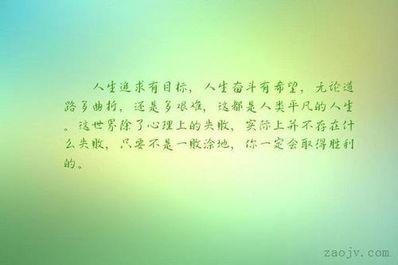 向往简单平凡的生活的句子 描写平凡的句子有哪些?