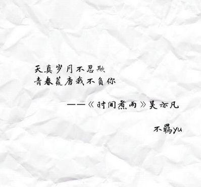 分手告别的句子唯美伤悲 求几句悲伤伤感的句子,比较唯美的