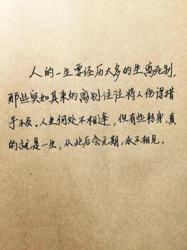 情人分手后永不相见的诗句