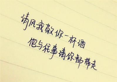 现代分手诗句爱情 关于爱情、悲伤、分手的诗词