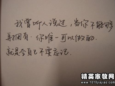 一个人难过无奈的句子 写一个人伤心难过的句子
