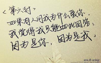 羡慕平淡爱情的句子 形容爱情平淡诗句