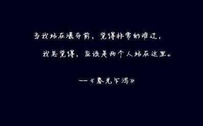 爱情观念经典语录英文 张爱玲的爱情语录中文和英文版