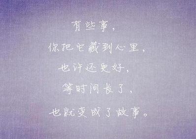 伤心到哭的句子 难过到流泪的句子