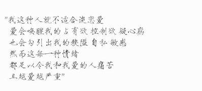 表达不相信爱情的句子 什么话形容不相信爱情,奋斗的句子