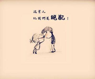 表达相爱却不能在一起的句子