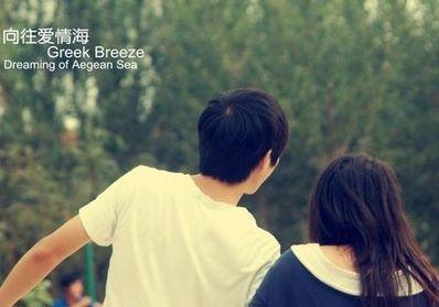 情侣甜蜜对话一人一句 搞笑情侣对话,一人一句就可以了