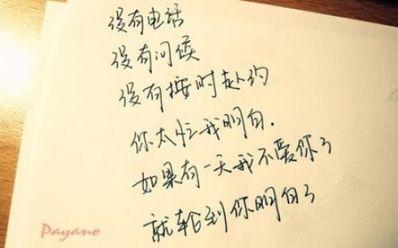 放弃爱情的英语句子 别放弃爱情,的英文怎么写?