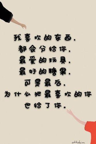 英文爱情心酸句 尝遍爱情的心酸是哪首歌的歌词