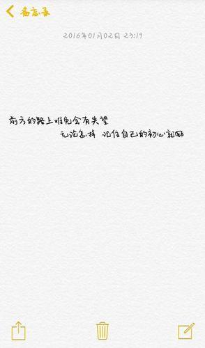 英文短句唯美小清新爱情 暖心小清新爱情短语