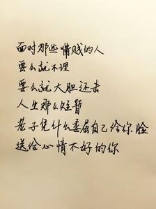 有关心情的句子 有关心情长的句子