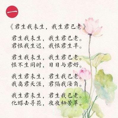 形容爱情真挚的诗句 有什么诗句能表达真挚的爱情