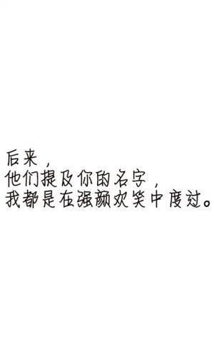 12个字的伤感短句 十二字唯美伤感短句